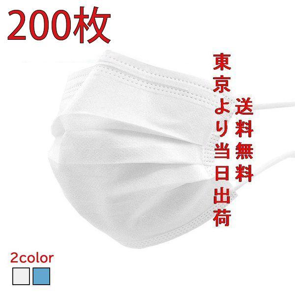 使い捨て マスク 東京から ヤマト運輸 ネコポス 送料無料 30枚入り 大人用 ウイルス 花粉 3層構造 PM2.5 不織布 立体プリーツマスク 50枚ではない ホワイト 34618