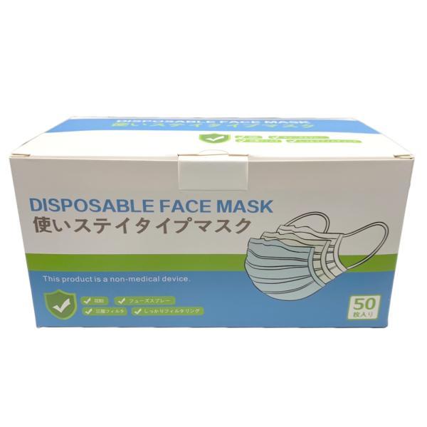 使い捨て マスク 東京から ヤマト運輸 ネコポス 送料無料 30枚入り 大人用 ウイルス 花粉 3層構造 PM2.5 不織布 立体プリーツマスク 50枚ではない ホワイト 34618 02