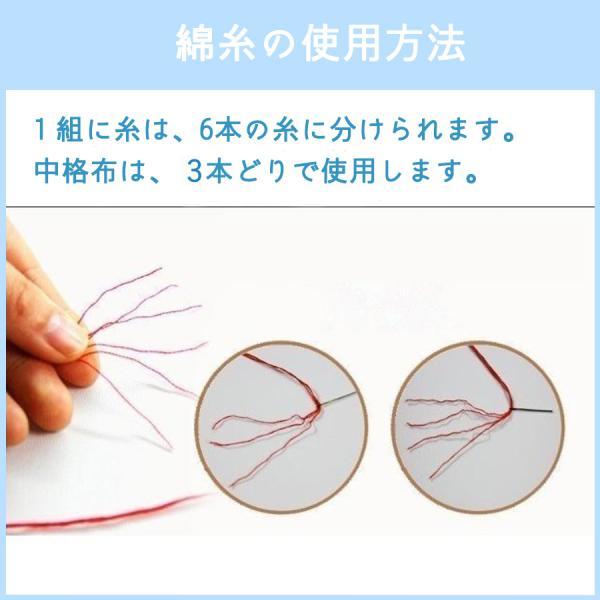 クロスステッチ 刺繍キット 愛の刻印  11ct図案印刷 3枚セット 初心者 簡単 送料無料 指ぬき 糸通し付き|34618|13