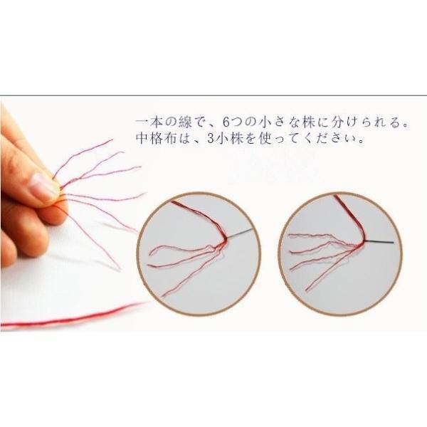 クロスステッチ 刺繍キット 花卉3点セット 初心者 簡単 刺繍 送料無料 指ぬき 糸通し付き|34618|07