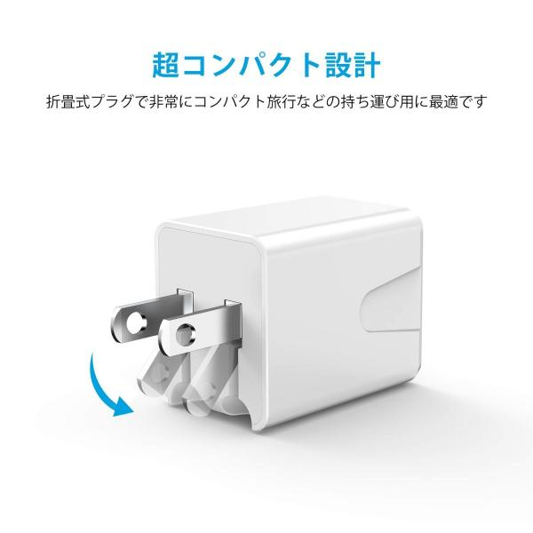 USBポート Type-C to Type-Cケーブル1m セット Type-C 18W USB急速充電器 ACアダプター コンセント Phone/iPad/Android USB機器各種対応 34618 02