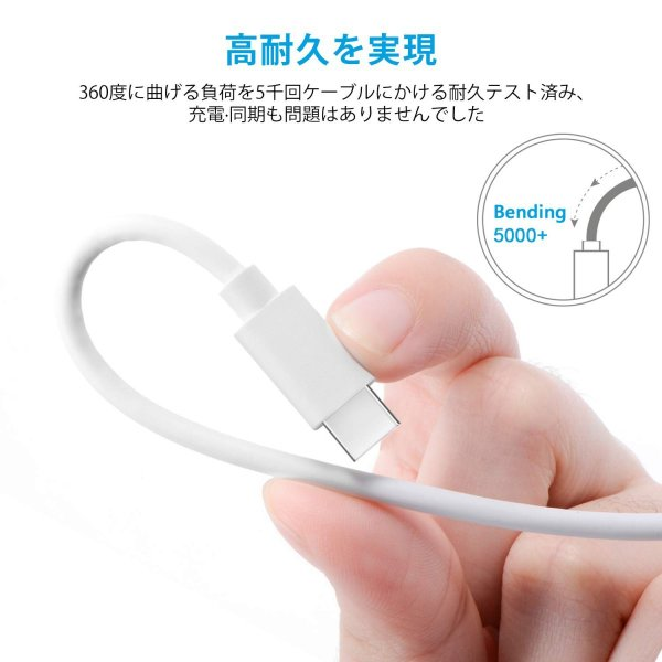 USBポート Type-C to Type-Cケーブル1m セット Type-C 18W USB急速充電器 ACアダプター コンセント Phone/iPad/Android USB機器各種対応 34618 04