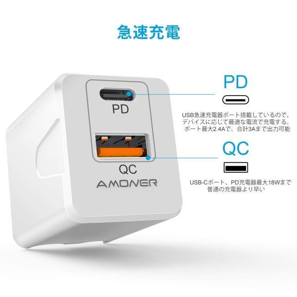 USBポート Type-C to Type-Cケーブル1m セット Type-C 18W USB急速充電器 ACアダプター コンセント Phone/iPad/Android USB機器各種対応 34618 05