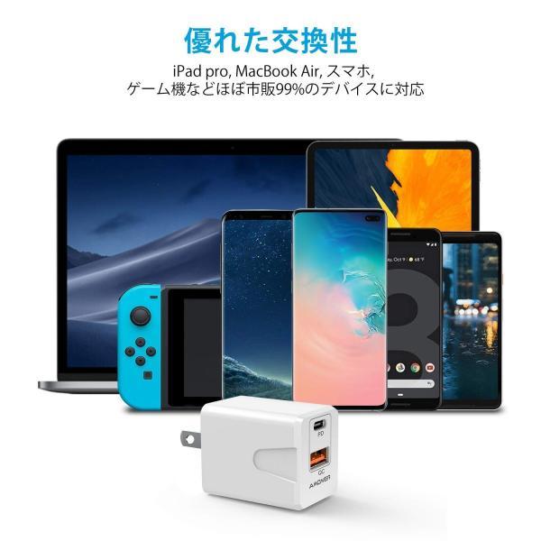 USBポート Type-C to Type-Cケーブル1m セット Type-C 18W USB急速充電器 ACアダプター コンセント Phone/iPad/Android USB機器各種対応 34618 07