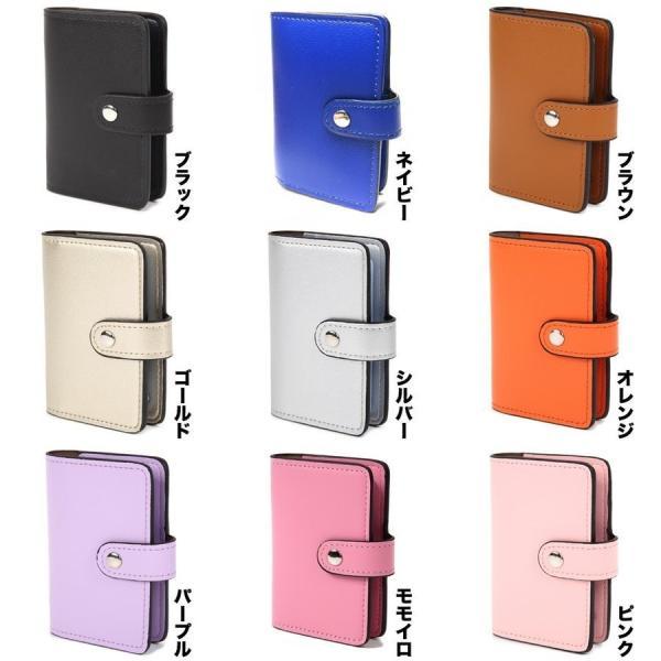 カードケース 磁気防止 薄型 レザー 大容量 カード入れ  全9色 22枚収納 男女兼用 ギフトケース付 プレゼント ハンドスピナー付属|34618