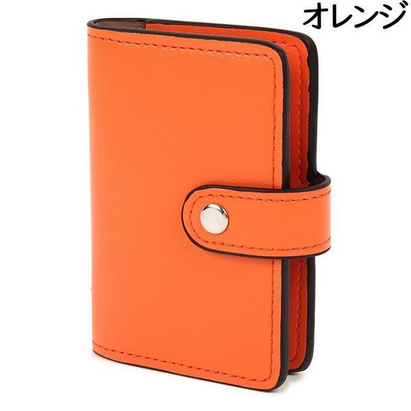 カードケース 磁気防止 薄型 レザー 大容量 カード入れ  全9色 22枚収納 男女兼用 ギフトケース付 プレゼント ハンドスピナー付属|34618|06