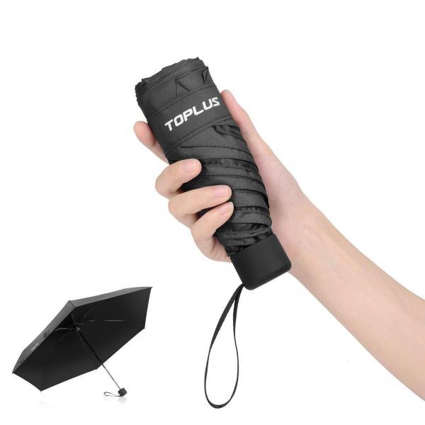 折りたたみ傘 超軽量(187g) 折り畳み日傘 UVカット率 99パーセント遮熱 晴雨兼用|34618