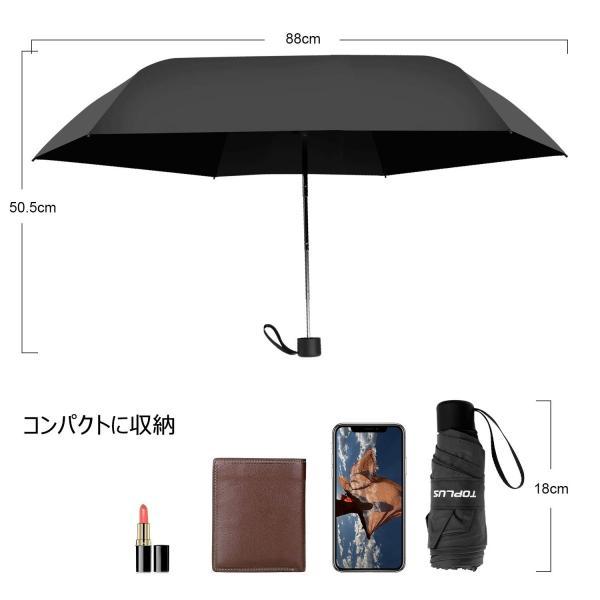折りたたみ傘 超軽量(187g) 折り畳み日傘 UVカット率 99パーセント遮熱 晴雨兼用|34618|03