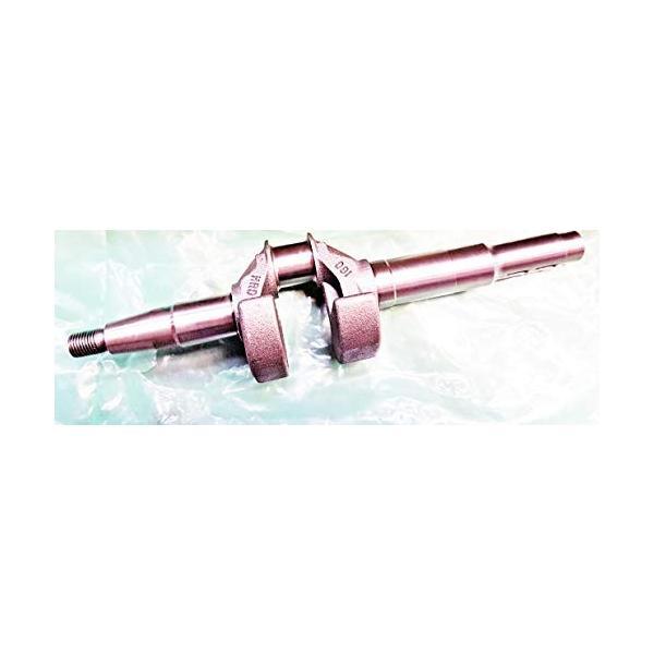 Honda Crankshaft Part # 13311-Z8B-960|36hal01|02
