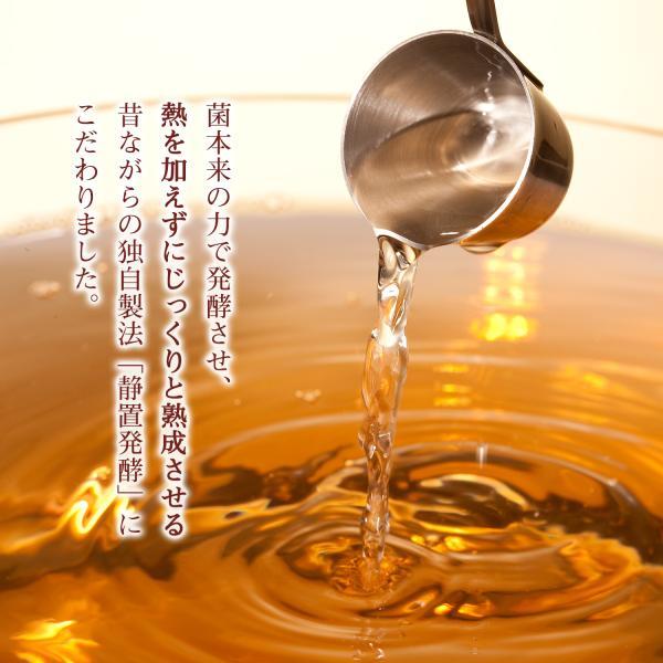 毎日飲める酢 送料無料 当店人気 NO1 体に優しい飲む果実のお酢 お歳暮|38kumate|07