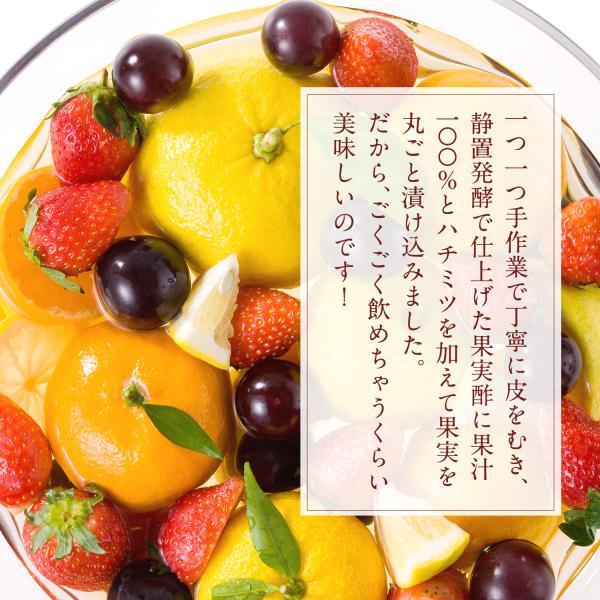 毎日飲める酢 送料無料 当店人気 NO1 体に優しい飲む果実のお酢 お歳暮|38kumate|08