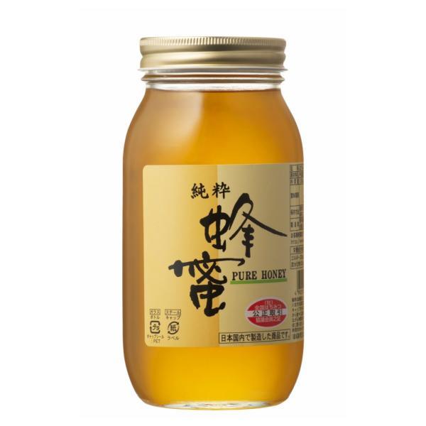 はちみつ 中国産純粋はちみつ(はちみつ) 1kg 瓶 純粋蜂蜜