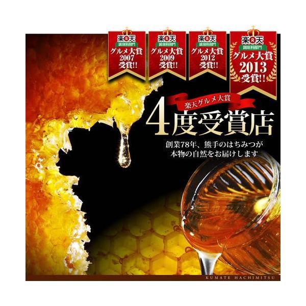 はちみつ 熊手の蜂蜜 中国産純粋蜂蜜2.5kg|38kumate|02