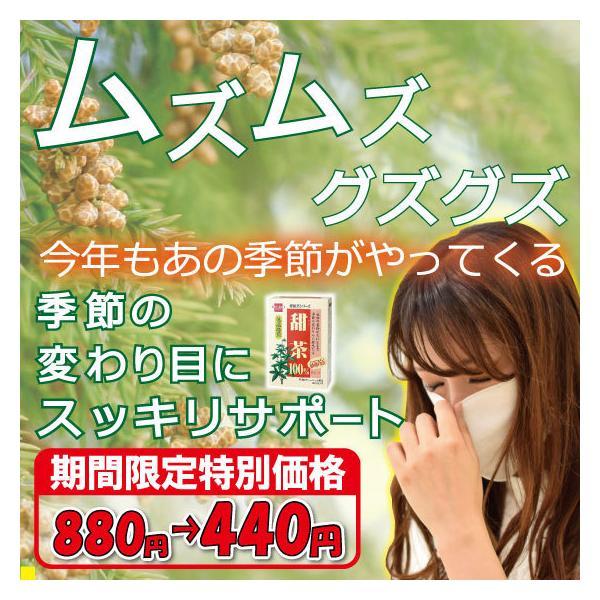 アレルギー ブタクサ