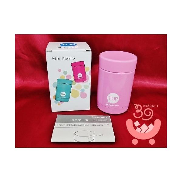 タッパーウェア ミニサーモ ピンク 250ml  保温 保冷 水筒 ステンレス
