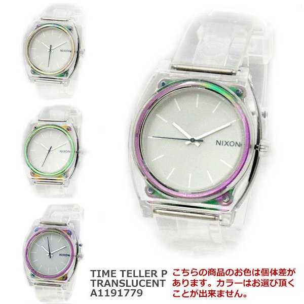 NIXON ニクソン メンズ腕時計 レディース腕時計 THE TIME TELLER タイムテラー トランスルーセント A1191779 A119-1779|39surprise