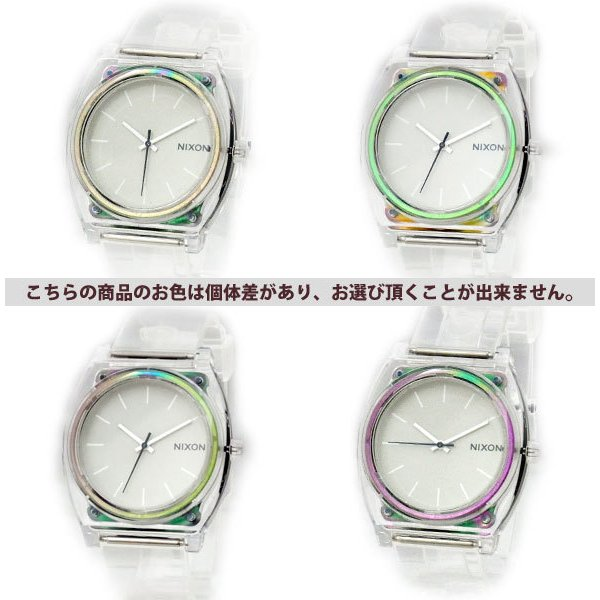 NIXON ニクソン メンズ腕時計 レディース腕時計 THE TIME TELLER タイムテラー トランスルーセント A1191779 A119-1779|39surprise|06