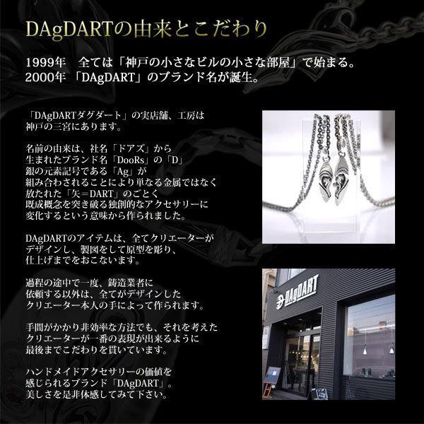 DAgDART ダグダート 刻印OK! [sprout] 新芽モチーフ 指輪 ペアリング シルバー DR-175-176