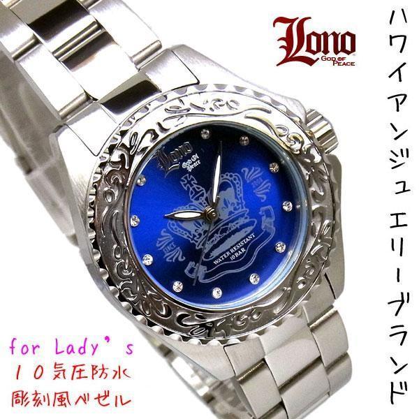 LONO ロノ ハワイアンジュエリー レディース 10気圧 ダイバーウォッチ 腕時計 LGA130404|39surprise