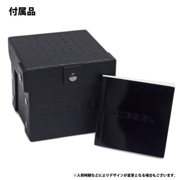 DIESEL ディーゼル メンズ腕時計 メンズ 腕時計 2Time表示 レザーストラップ DZ7308|39surprise|04