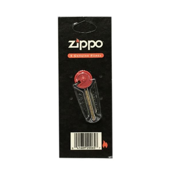 ZIPPO ジッポー 2406N フリントブリスター