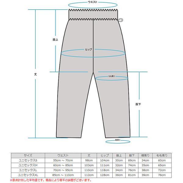 COOKMAN クックマン シェフパンツ CHEF PANTS 2020春夏|3direct|11