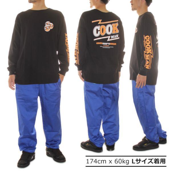 COOKMAN クックマン シェフパンツ CHEF PANTS 2020春夏|3direct|09