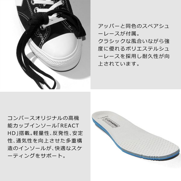 CONVERSE SKATEBOARDING コンバース スケートボーディング スニーカー メンズ BREAKSTAR SK OX + 32753371220|3direct|08