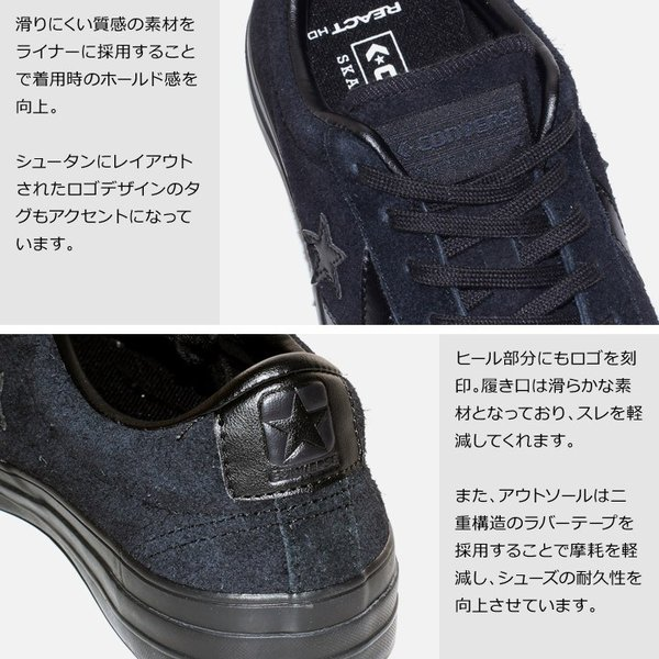 CONVERSE SKATEBOARDING コンバース スケートボーディング スニーカー メンズ CHEVRON & STAR PRORIDE SK OX + BLACK MONOCHROME|3direct|09