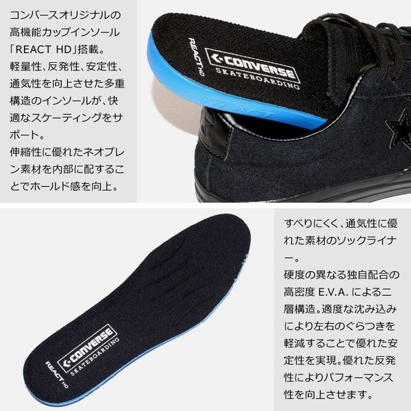 CONVERSE SKATEBOARDING コンバース スケートボーディング スニーカー メンズ CHEVRON & STAR PRORIDE SK OX + BLACK MONOCHROME|3direct|10