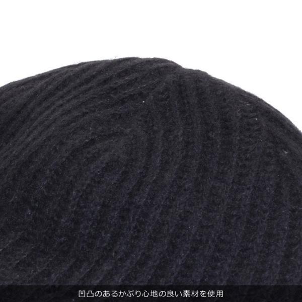 DEUS EX MACHINA デウスエクスマキナ ビーニー メンズ SHIELD BEANIE DMW47269 2018秋冬 グレー/ブラック/ネイビー フリーサイズ|3direct|07