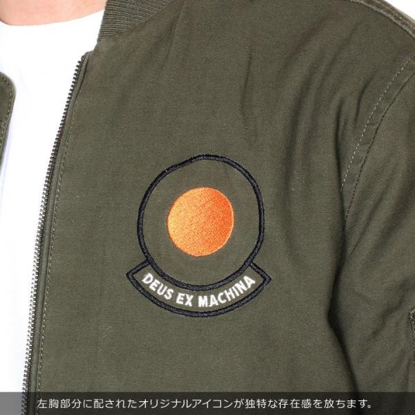 DEUS EX MACHINA デウスエクスマキナ ボンバージャケット メンズ ELIAS CROC BOMBER DMF86532|3direct|07