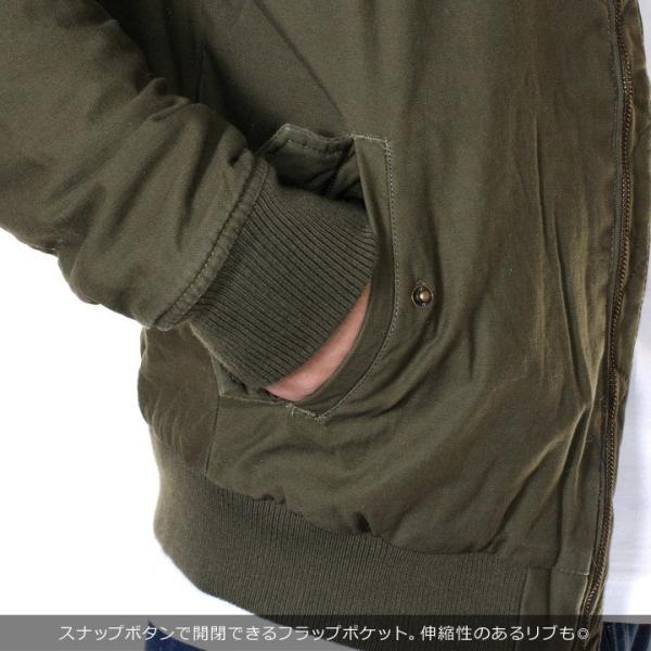 DEUS EX MACHINA デウスエクスマキナ ボンバージャケット メンズ ELIAS CROC BOMBER DMF86532|3direct|10
