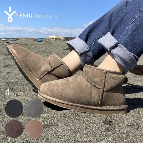 EMU エミュ シープスキンブーツ ムートンブーツ シューズ 靴 レディース EU STINGER MICRO W10937