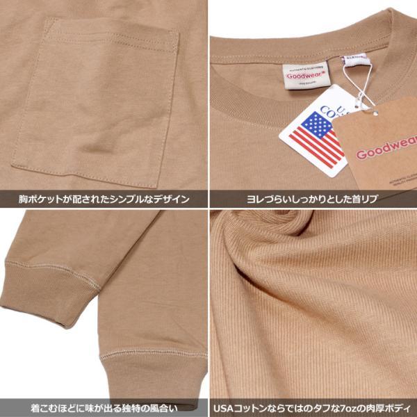 GOODWEAR グッドウェア Tシャツ ロンT メンズ USAコットン袖リブポケットロンT 2W7-8518|3direct|07