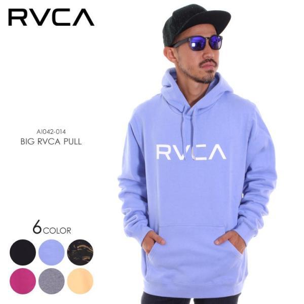 RVCA ルーカ パーカー メンズ BIG RVCA PULL AI042-014 2018秋冬 ブラック/ブルー/カモフラージュ/パープル/グレー/イエロー S/M/L|3direct