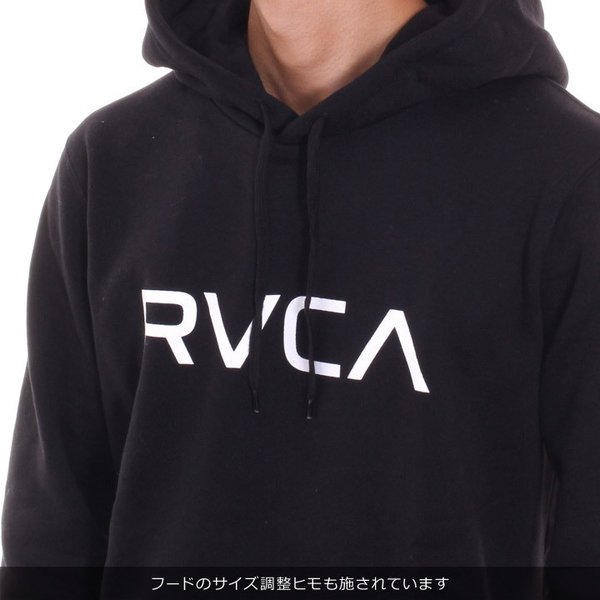 RVCA ルーカ パーカー メンズ BIG RVCA PULL AI042-014 2018秋冬 ブラック/ブルー/カモフラージュ/パープル/グレー/イエロー S/M/L|3direct|11