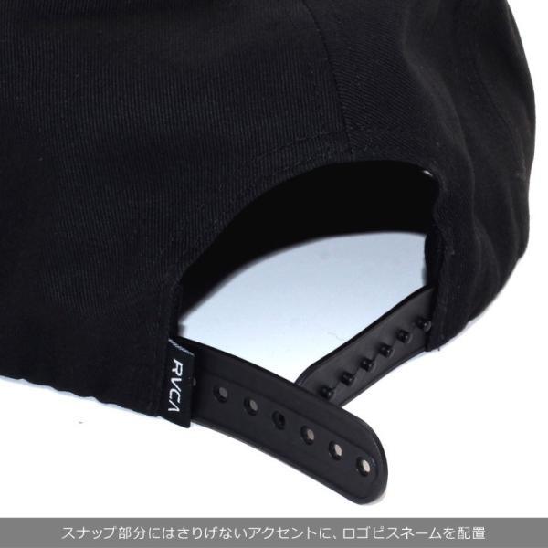 RVCA ルーカ キャップ メンズ RVCA PACK AI042-900 2018秋冬 ブラック ワンサイズ|3direct|06