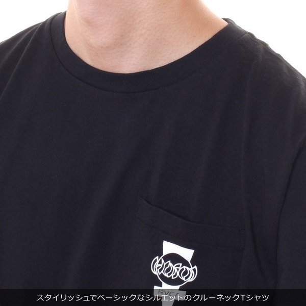 RVCA ルーカ Tシャツ メンズ HOSOI DAYSHIFT AJ041-208|3direct|10