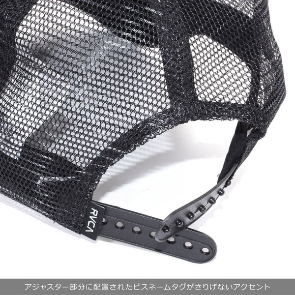RVCA ルーカ キャップ メンズ HOSOI CAP AJ041-902|3direct|09