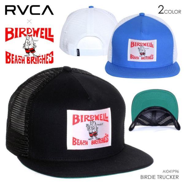 RVCA x BIRDWELL キャップ メンズ BIRDIE TRUCKER CAP AI041-P96 2018夏 ブラック/ブルー ワンサイズ|3direct