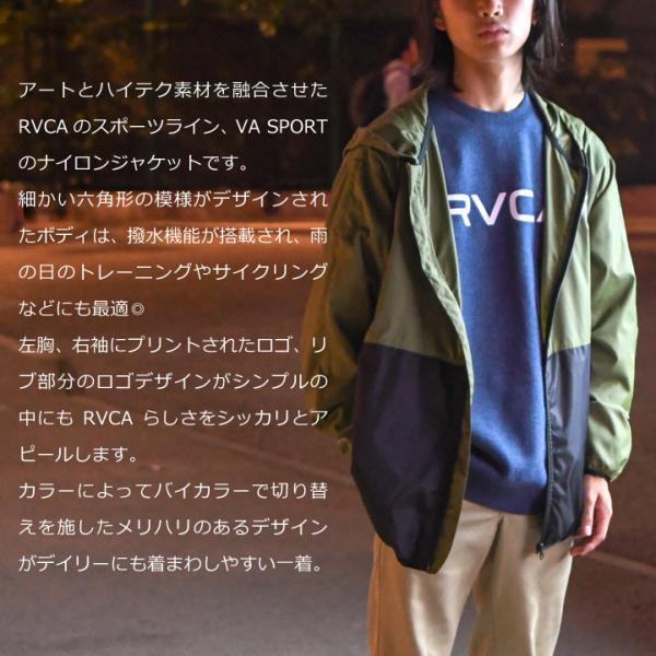 RVCA ルーカ ジャケット メンズ HEXSTOP IV AJ041-752 2019春夏|3direct|09