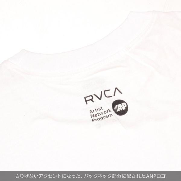 RVCA ルーカ ロンT メンズ BEAUTIFUL LOSERS CLOUD LS 2019春夏|3direct|08