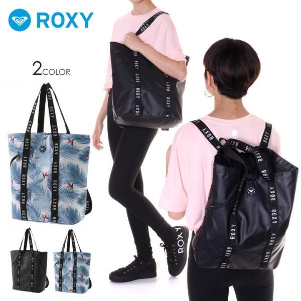 ROXY ロキシー リュック レディース PALMS 2WAY BAG  RBG191301 2019春夏|3direct