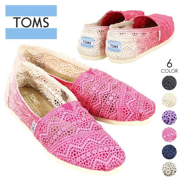 TOMS Crochet トムス スリッポン レディース クロシェット Crochet Women's Classics 花柄|3direct