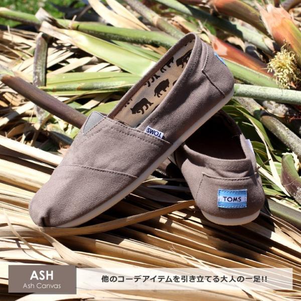 トムス TOMS スリッポン キャンバス クラシック 靴 メンズ Canvas Men's Classics|3direct|02