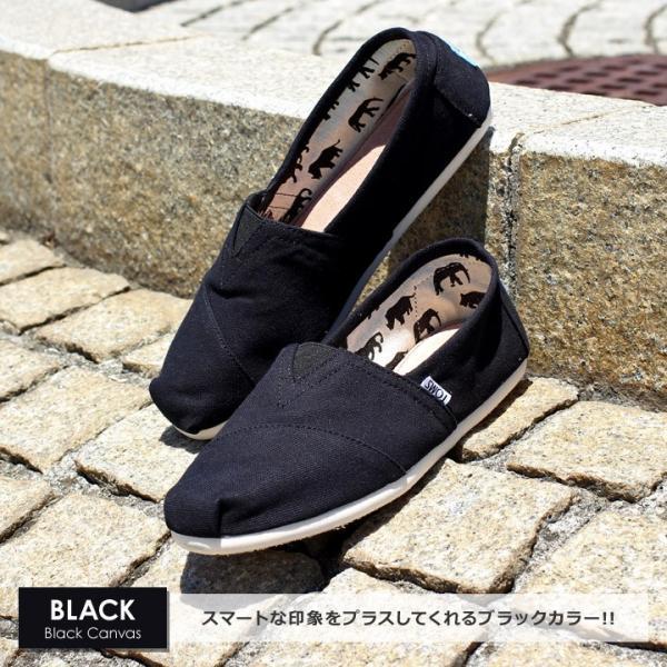 トムス TOMS スリッポン キャンバス クラシック 靴 メンズ Canvas Men's Classics|3direct|03