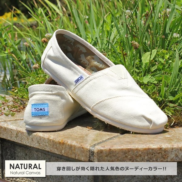 トムス TOMS スリッポン キャンバス クラシック 靴 メンズ Canvas Men's Classics|3direct|04