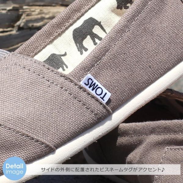 トムス TOMS スリッポン キャンバス クラシック 靴 メンズ Canvas Men's Classics|3direct|07