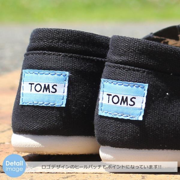 トムス TOMS スリッポン キャンバス クラシック 靴 メンズ Canvas Men's Classics|3direct|08